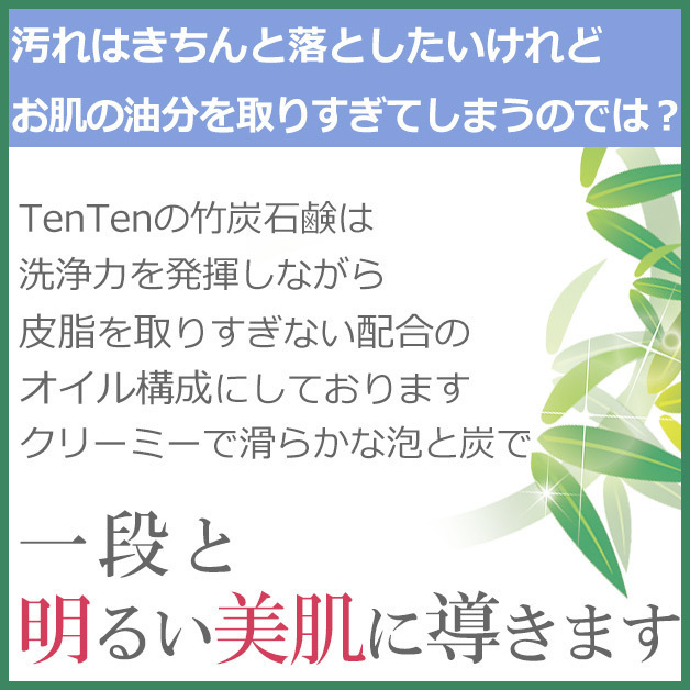 03_onayami2.jpg