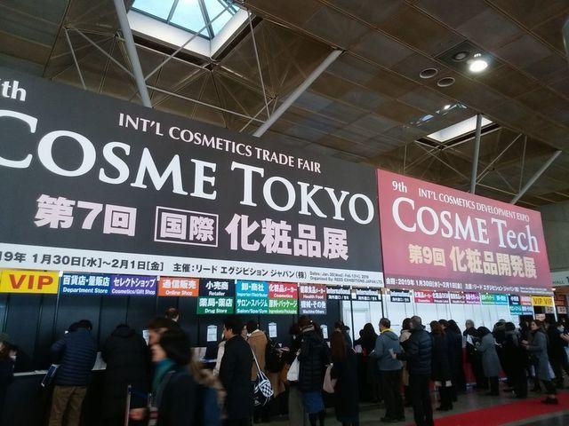 cosme-1.jpg
