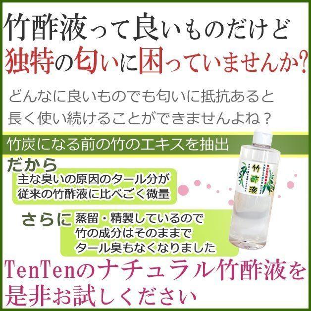 04_kusakunai100.jpg