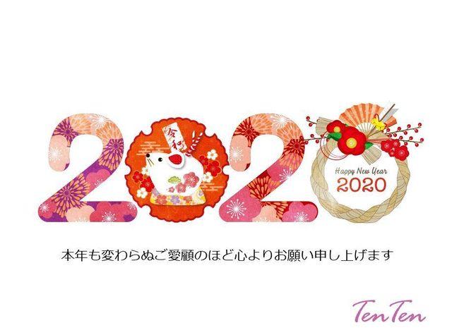 2020_tenten-2.jpg