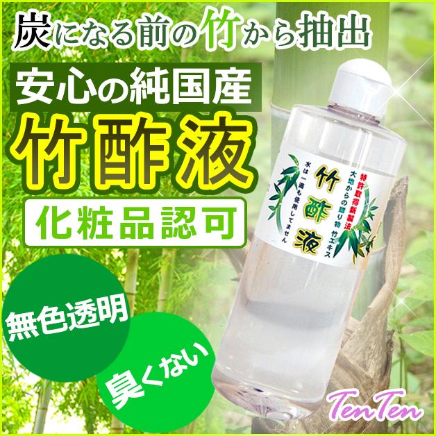 chiku_sns.jpg