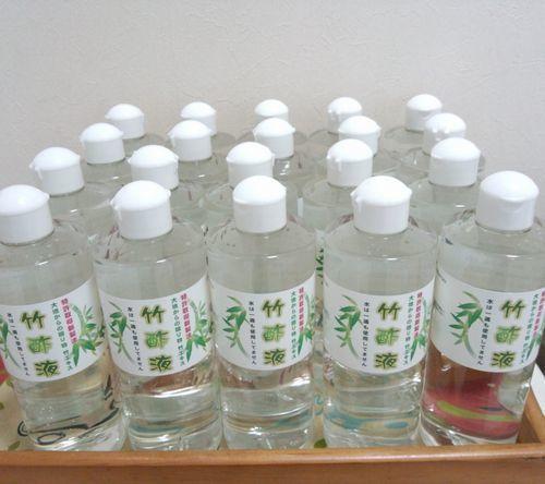chikusaku-20.jpg