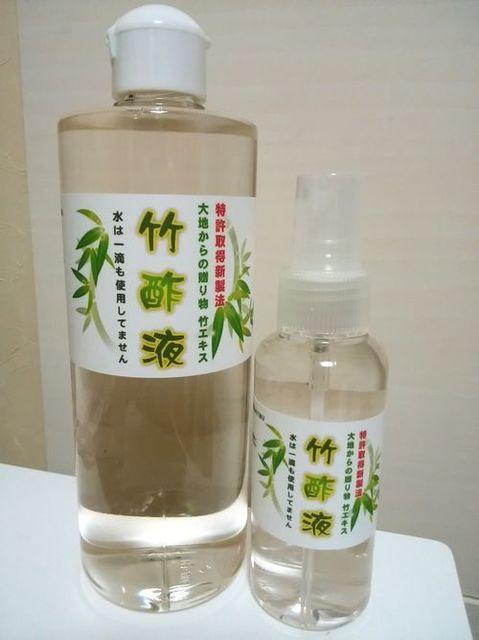 chikusakueki0417.jpg