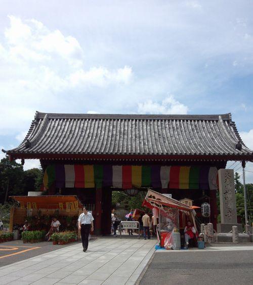 gokokuji-1.jpg
