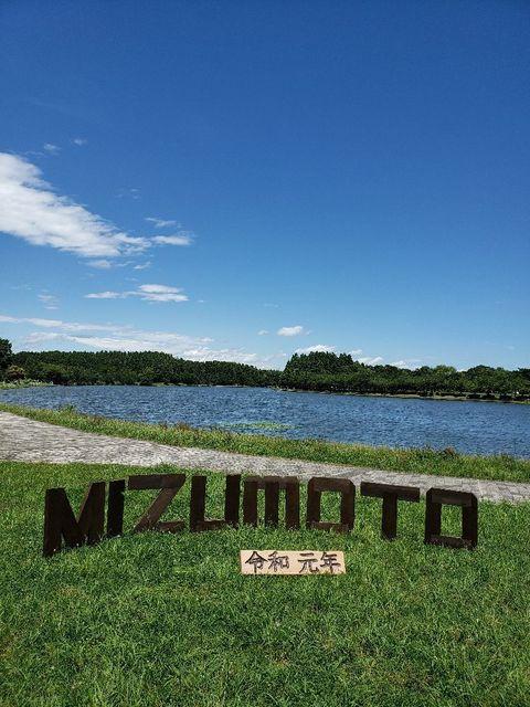 mizumoto-1.jpg
