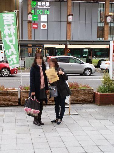 nagano19.jpg