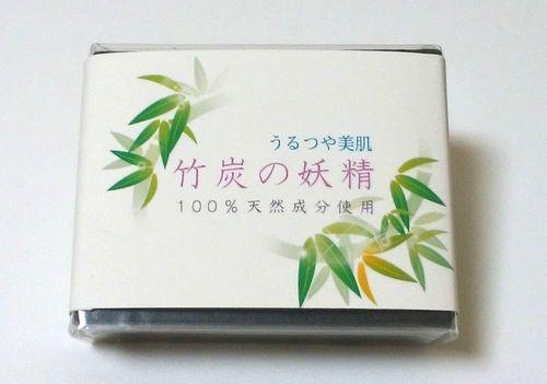 soap-0414-2.jpg
