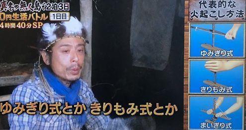takehiokoshi-2.jpg
